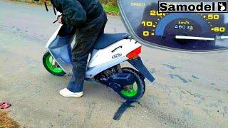 Замена ремня и роликов вариатора на скутере Honda Dio