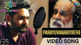Download Hindi Video Songs - Koppayile Kodumkaattu | Parayuvanariyathe Song Video | K.J. Yesudas | Sidharth Bharathan | Official
