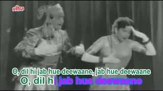 Jahan Mai Jaati Hun Karaoke with Lyrics