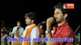 Gaman Santhal   Sanjay Nani   Geeta Rabari Live