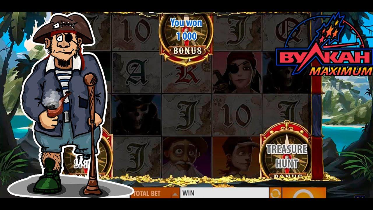 казино вулкан максимум форум
