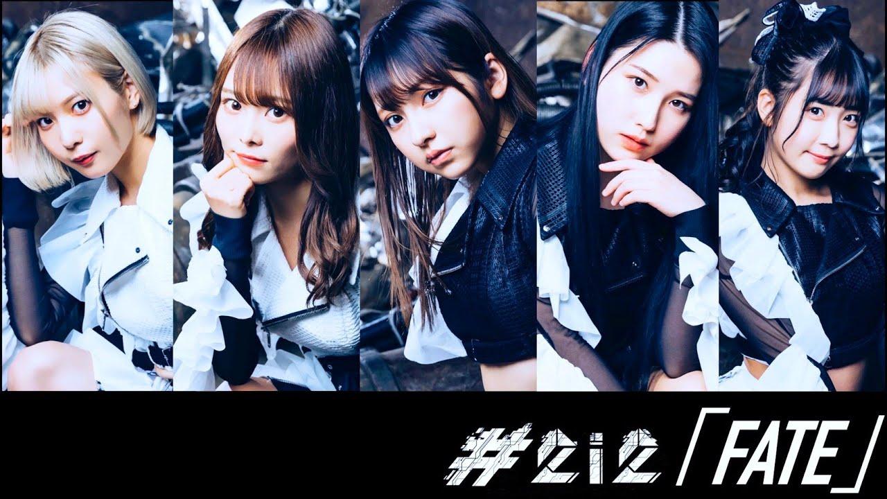 #2i2 – FATE