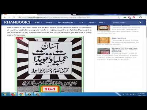 500 year old book for amliyat Har Qisam ka Amal Hasel Kare