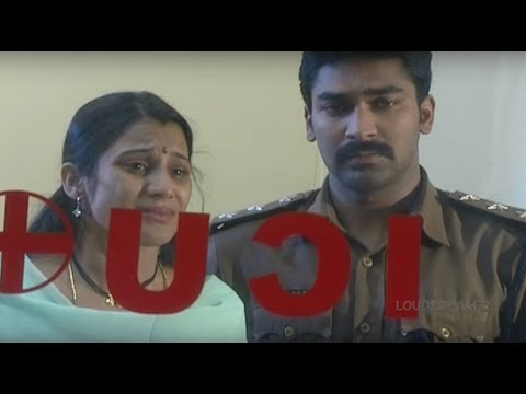 Episode 345 of MogaliRekulu Telugu Daily Serial    Srikanth