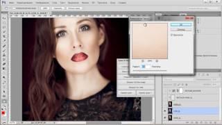 Photoshop. Быстрая обработка Фотографий с помощью панели Speed Up mini. (Евгений Карташов)