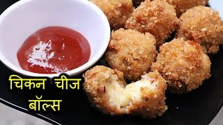cutlet recipe in tamil