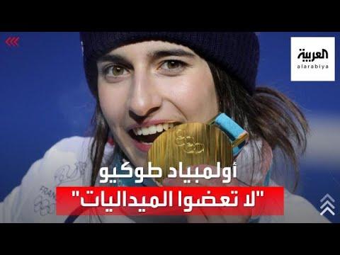 لماذا يعض الفائزون بأولمبياد طوكيو الميداليات؟  - نشر قبل 40 دقيقة