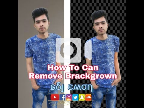 How To Can Photo Brackgrown Remove __||__ Cdj Emon Remix