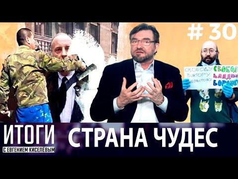 Хорошая компания: Путин, Франко и Муссолини. Бродского опять вымарали. Где два голоса для победы?