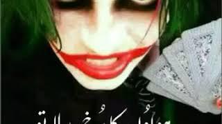 #jokar jokar Status poetry  Joker whatsapp Status 2019