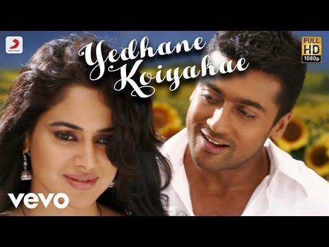 Surya S/o Krishnan (Original Motion Picture Soundtrack)