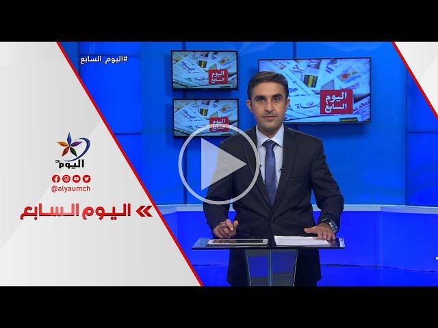 الجزائر والمغرب.. ارتباك الحسابات السياسية