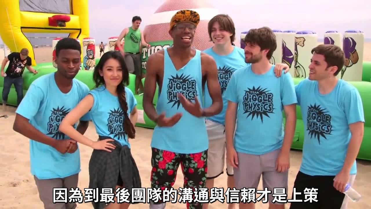 HOT PEPPER BEACH PARTY Smosh Summer Games (中文翻譯) - YouTube