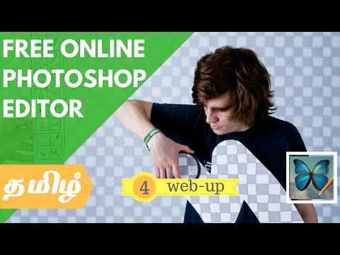 FREE ONLINE  PHOTOSHOP EDITOR | Web-up#4| In Tamil