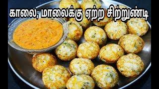 உடனடி ரவா கார பனியாரம் Instant Rava Kara Paniyaram in Tamil Suji-Semonila Paniyaram