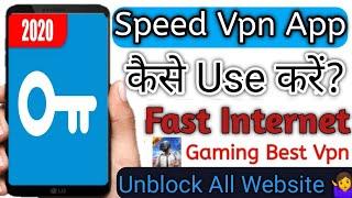 how to use Speed vpn pro|Speed vpn pro kaise use kare|speed vpn|Vpn kya hota hai🤔 screenshot 4