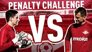 PENALTY CHALLENGE - KEFIR VS FC SPARTAK MOSCOW