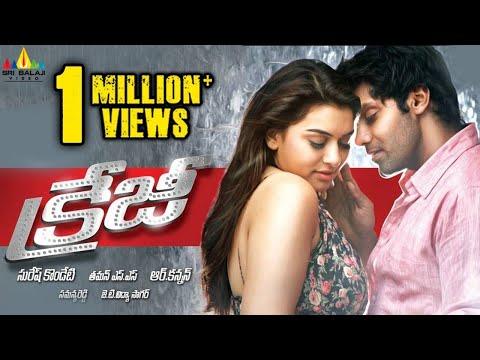 Crazy Telugu Full Movie | Telugu Full Movies | Hansika Motwani, Aarya | Sri Balaji Video thumbnail