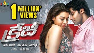 Crazy telugu full movie   latest telugu full movies   hansika motwani, aarya   sri balaji video