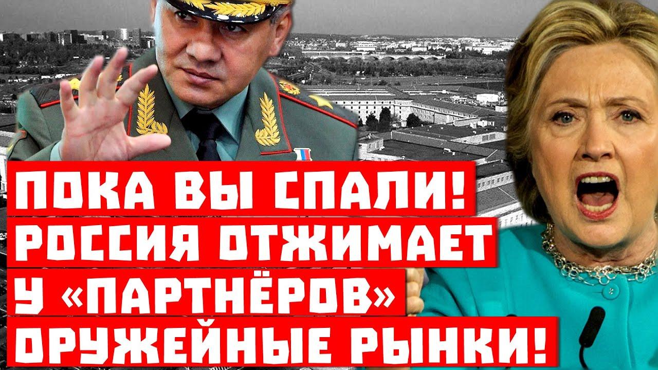 Срочно, новая подлость Кремля! Путин замахнулся на деньги Пентагона!