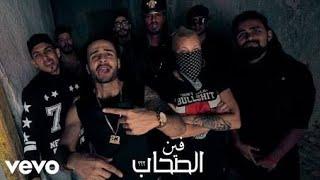 shady srour❤-فين الصحاب Music video