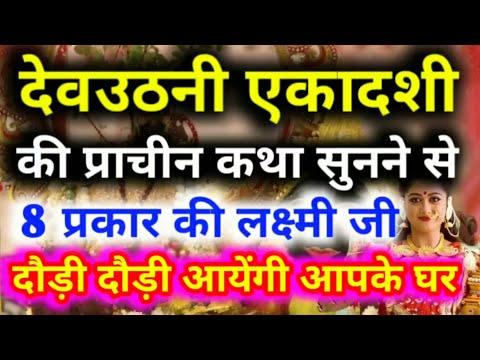Video - Jai Shree Krishna