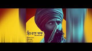 New punjabi dharmik song video download