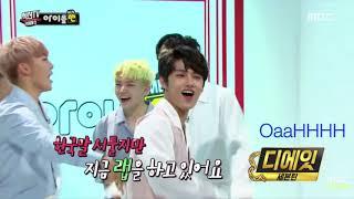 Seventeen's Jun l Best Moments