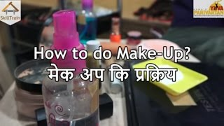 Learning to do Make-Up (Hindi) (हिन्दी)