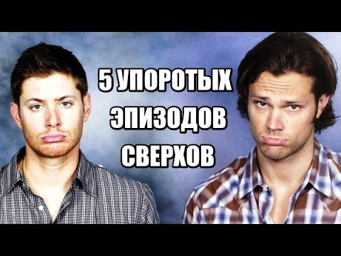 supernatural (all music in seasons 1 to 8)