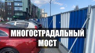 Строительство моста с улицы Гюго на остров Канта в Калининграде начнут после майских праздников