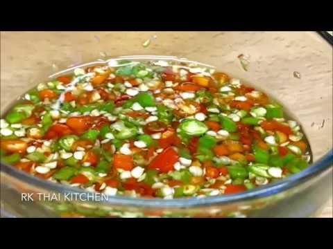 พริกน้ำปลา ทำง่ายสีสวยอร่อย Thai Chili Fish Sauce (Phrik Nam Pla).   Thai Food