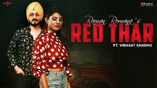 Red Thar (Official ) Raman Romana Ft. Virasat Sandhu | Jaggi Jagowal | Latest Punjabi Songs