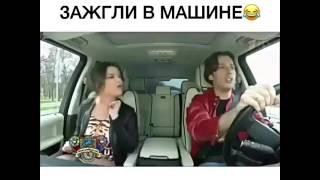 Наташа Королёва и Максим Галкин зажгли в машине