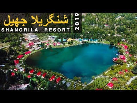 Shangrila Resort | Upper Kachura Lake  Skardu (Gilgit Baltistan )