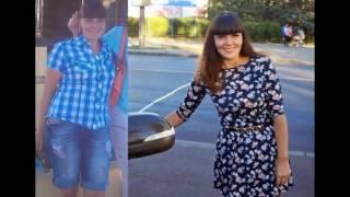 Мотивация для похудения  Фото похудевших До и После!