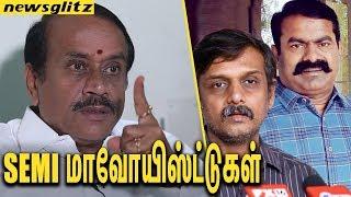 H Raja Points out Seeman & Thirumurugan Gandhi | Latest Speech