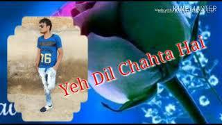 Nazar Chahti Hai ringtone