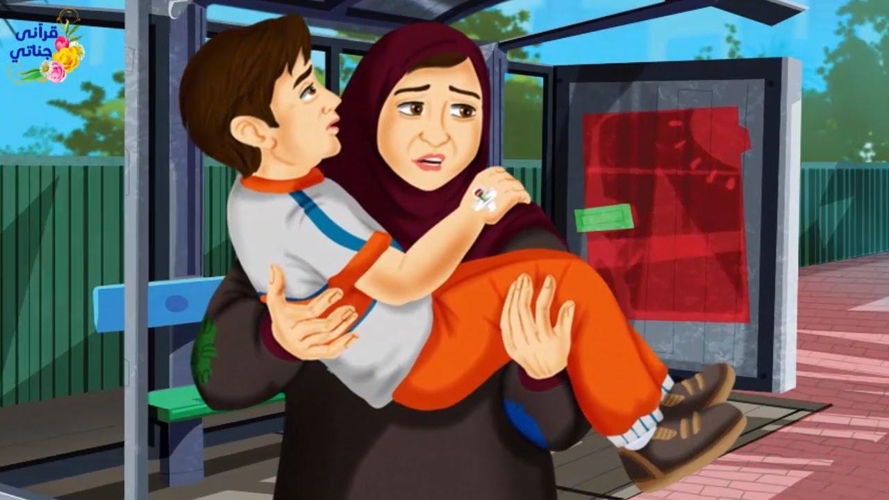 مرض ابن هذه السيدة ولم يتوفر معها اجرة علاجه وهم في طريق العودة إلى المنزل كانت المفاجأة
