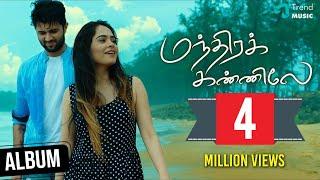 Mandhira Kannilae Music Video | Vijay Devarakonda | Chinmayi | Kabilan Vairamuthu | TrendMusic