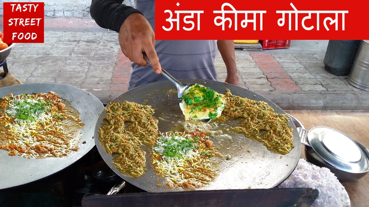 Anda keema ghotala how to make full recipe video surat full recipe video surat gujarat indian tasty street food forumfinder Gallery