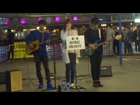 《怯+月亮說+愁人節+終身美麗+16號愛人》 Cover By Bone.Music @ TST Busking (21/11/2017)
