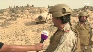 القوات السعودية ثابتة في جبهات المواجهة الأمامية