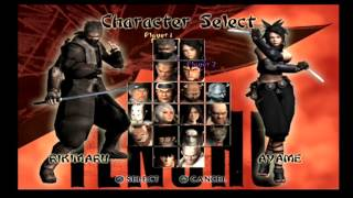 Let's Play Tenchu Wrath Of Heaven Episode 16 - Dog Fights