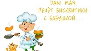 Бисквит классический Очень Простой Рецепт (У Вас Получится 100%)Sponge Cake English Subtitles