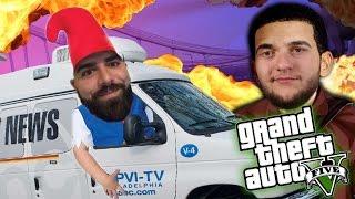 GTA 5 PC Online Funny Moments | DRAMA ALERT - GTA 5 EDITION! (Funny Moments)