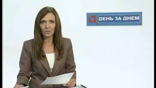 Телеканал ВІТА новини 2012-09-12 Міліція на виборах