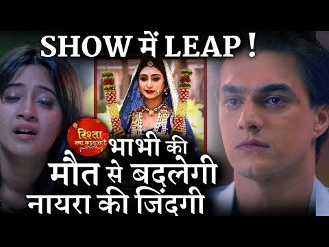 YRKKH Shocking TWIST : Kreeti DEAD in Car Accident