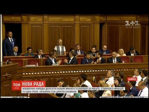 Народні депутати обговорюють