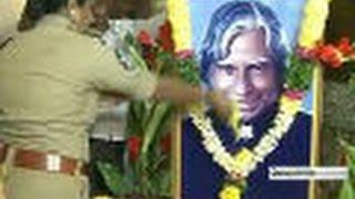 In Commemoration of APJ Abdul Kalam at Vizianagaram